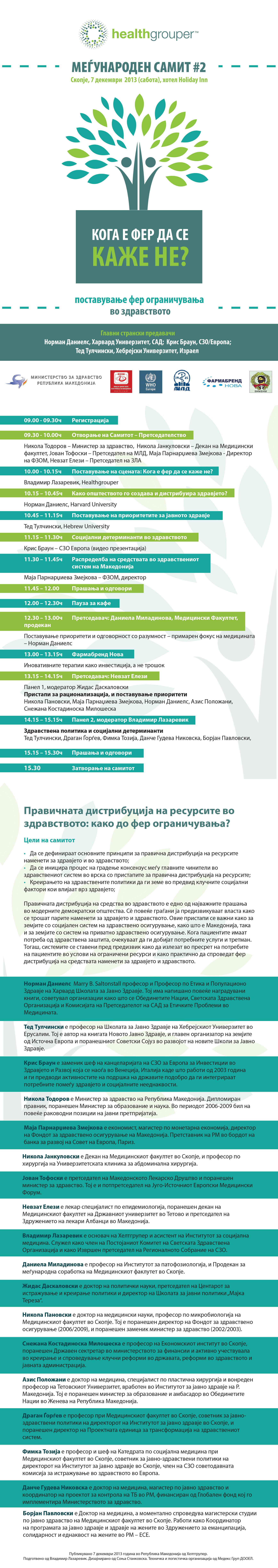 agenda mk web-final